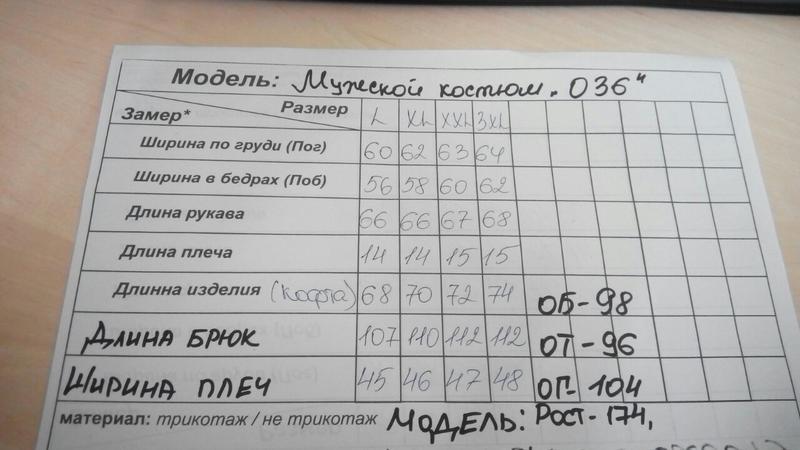 Мужской трикотажный повседневный спортивный костюм - Фото 6