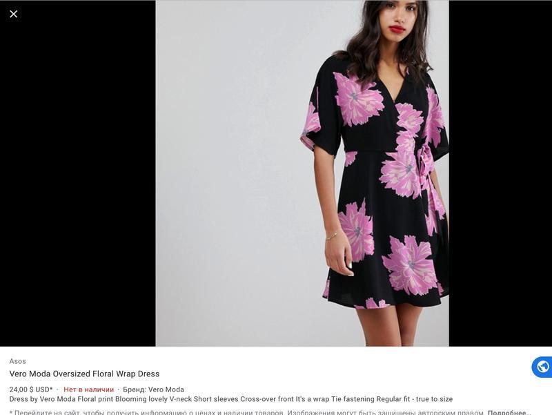 Платье на запах с запахом vero moda - Фото 4