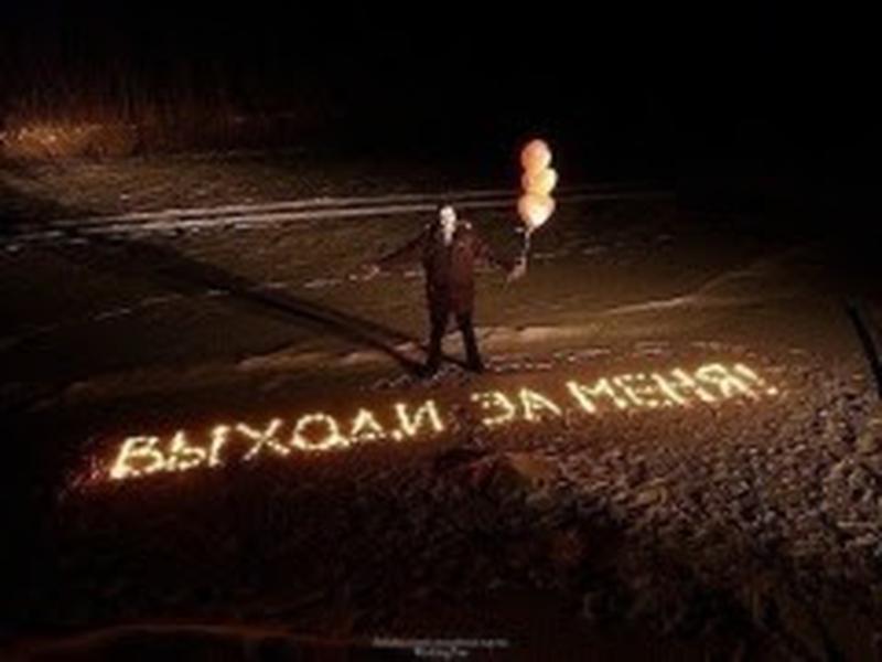 Выложу слова любви свечами под окном - Фото 2
