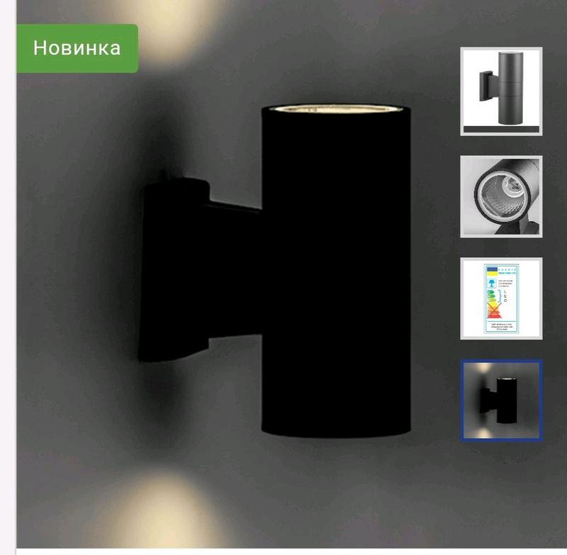 Архитектурный светильник черный - Фото 2