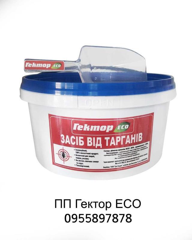 Средство от тараканов Гектор ЭКО 3л (нетто 900г).Від тарганів.
