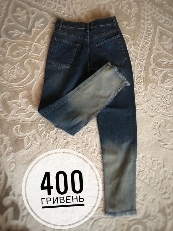 Турецькі джинси - Фото 3