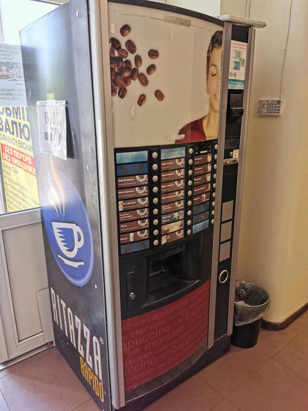 Вендинговый кофейный автомат necta zenit