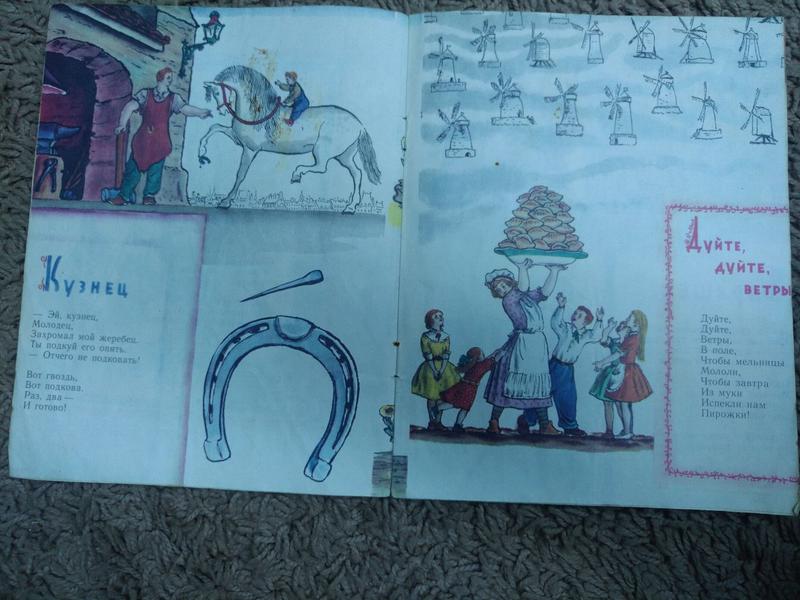 Плывет плывет кораблик Маршак Конашевич стихи книга книжка детска - Фото 6