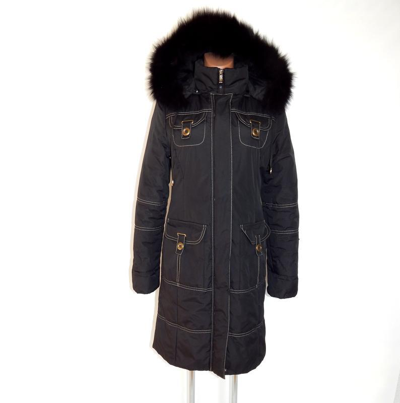 Длинное, зимнее пальто