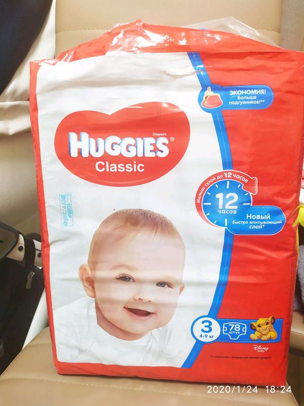Подгузники Хаггис Huggies - Фото 2