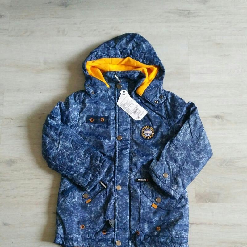 Новые стильные куртки для мальчиков . венгрия
