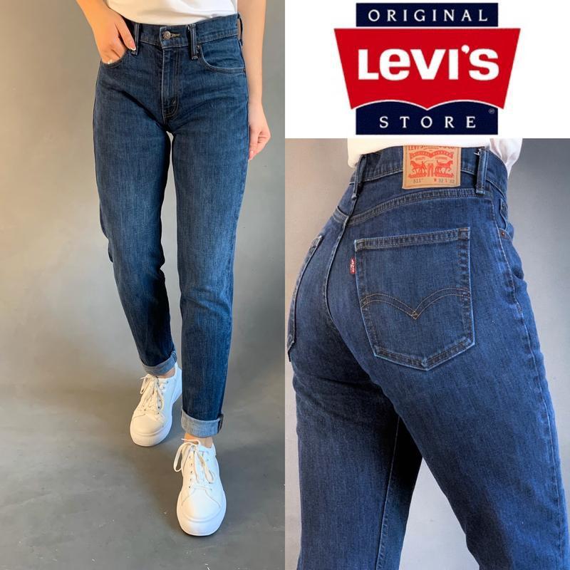 джинсы сигареты купить