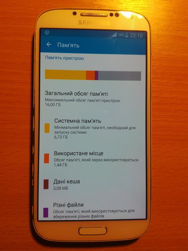 Смартфон Samsung Galaxy S4 (GT-I9505) - Фото 4