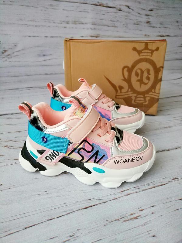 Кроссовки для девочек paliament