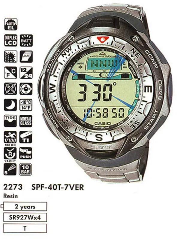 Часы наручные мужские Casio касио Sea Pathfinder SPF-40T-7VER
