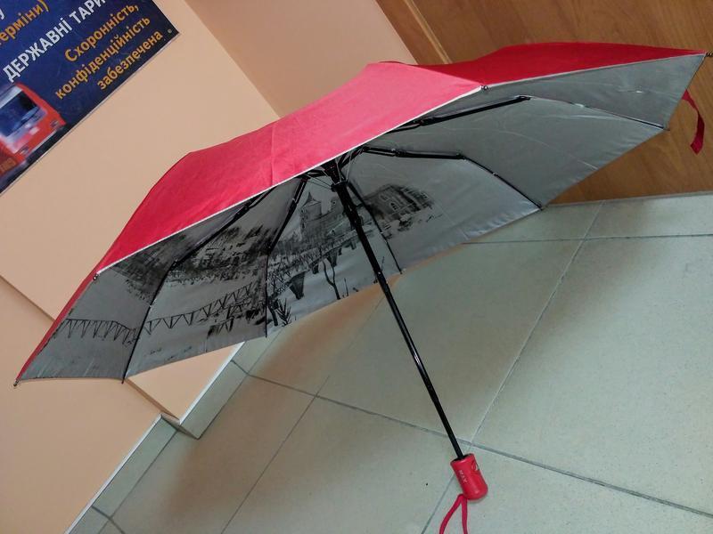 Зонт полуавтомат.
