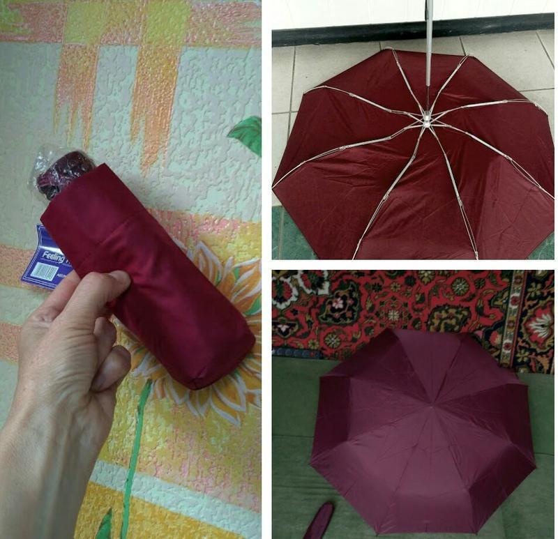 Компактный, карманный зонт,антиветер