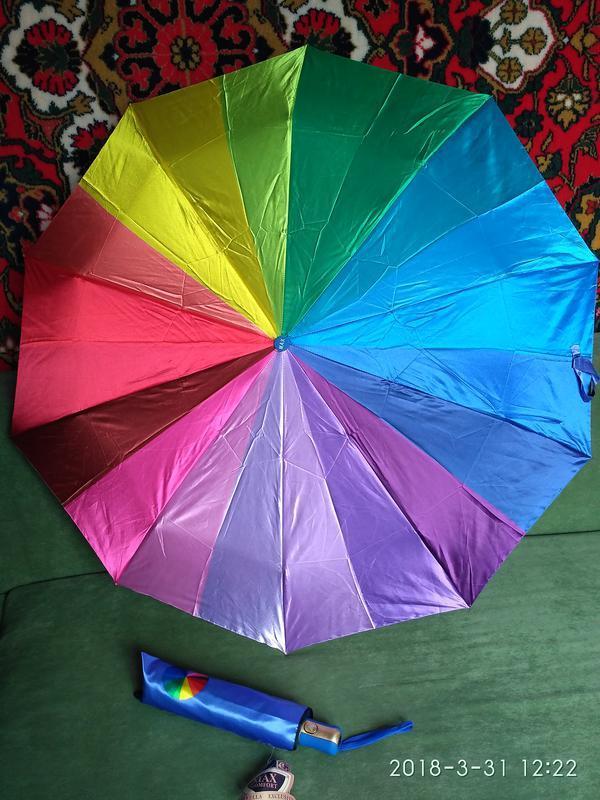 Зонт полуавтомат радуга антиветер.женский зонт веселый. - Фото 2