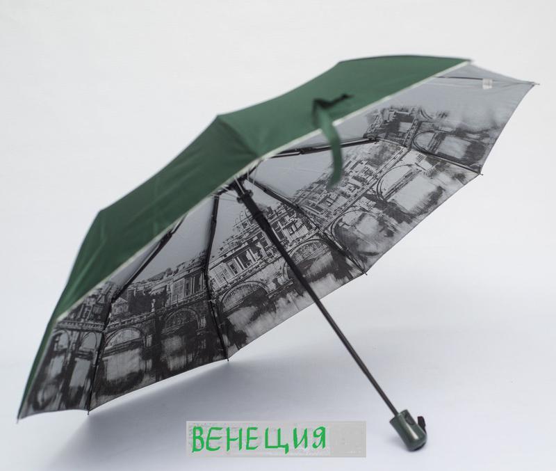 Зонт полуавтомат серебристое напыление внутри купола.города,эк...