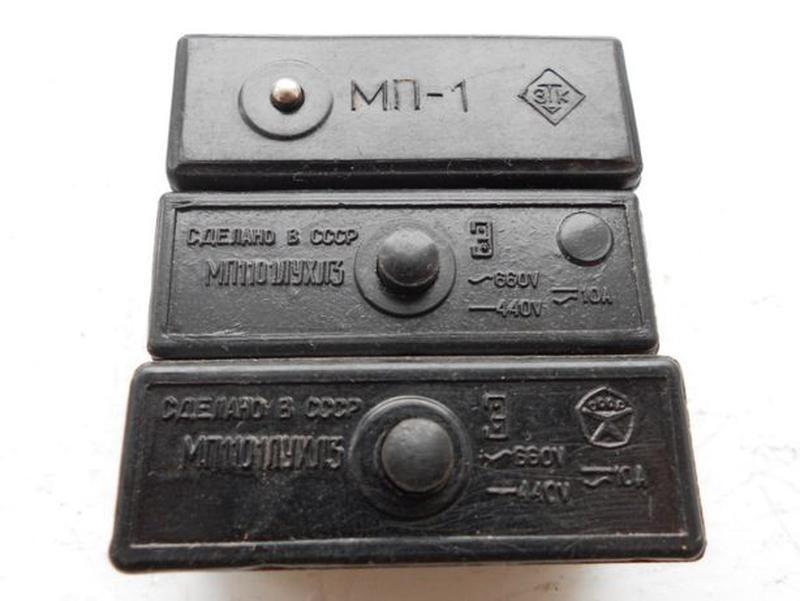 Продам новый микропереключатель S800A и другие - Фото 2