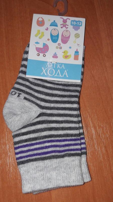 Детские носки тм легка хода деми