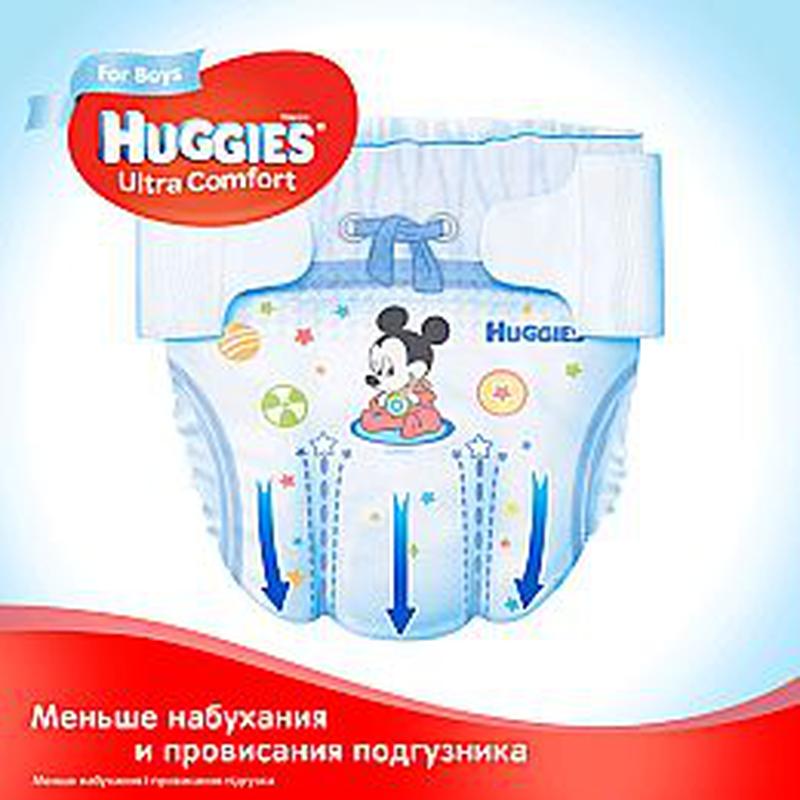 Подгузники Huggies Ultra Comfort 3 (5-9кг) для мальчиков - Фото 2