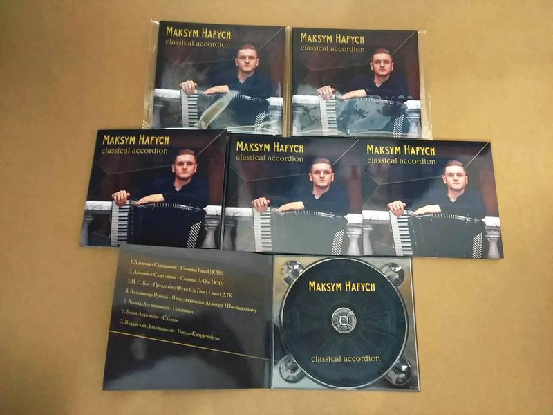 "Compact Disc ""Classical accordion"" by Maksym Hafych"