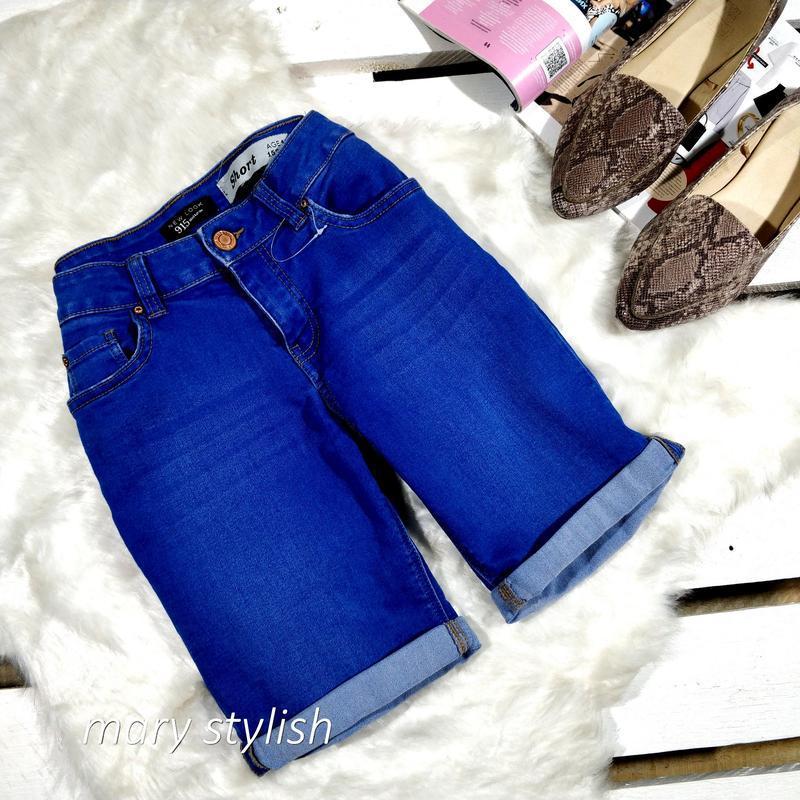Прекрасные шорты от new look