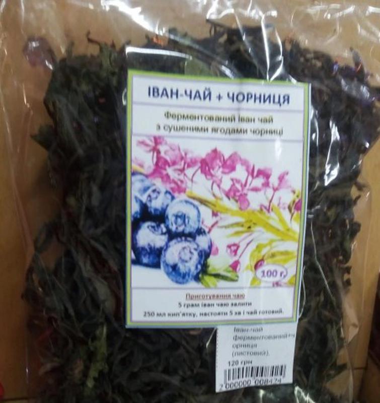 Іван чай ферментований крупно листовий з чорницею, 0,1кг