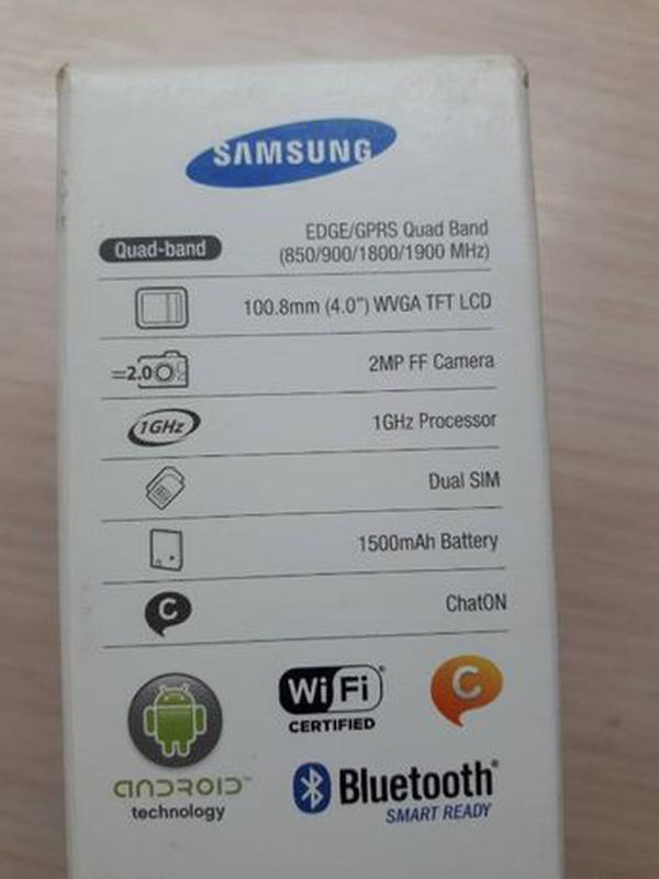 Смартфон Samsung GT-7262 + 2 чехла і захисне скло в подарунок - Фото 2