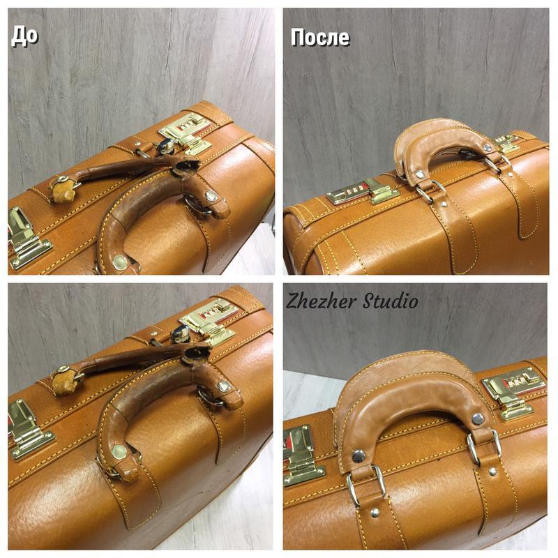 Качественный ремонт сумок - Фото 2
