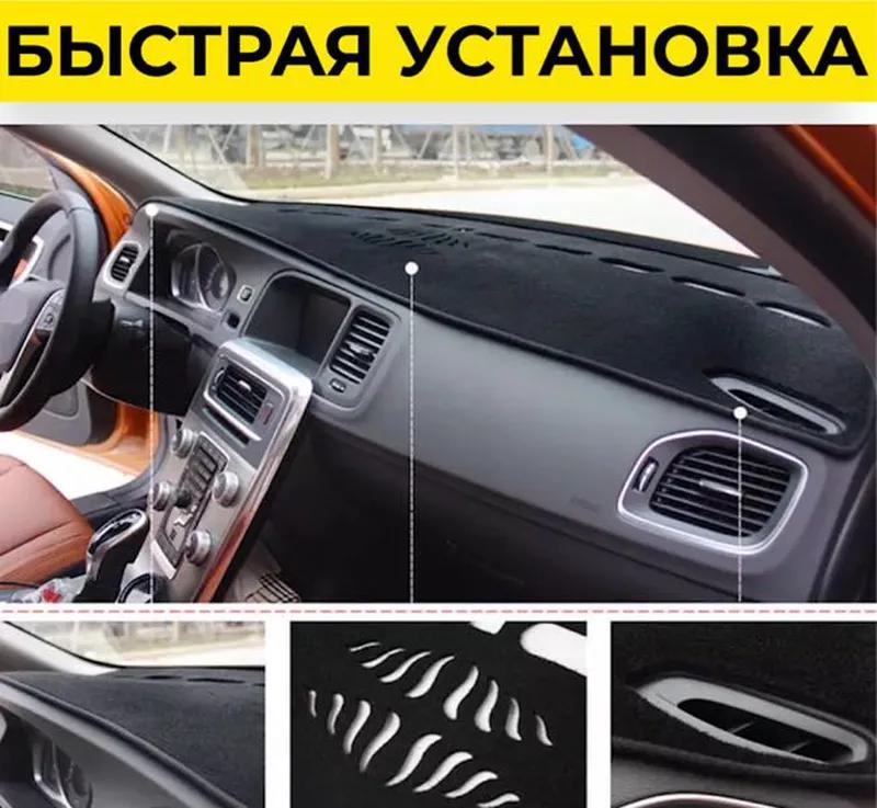 Накидка на панель Volkswagen Passat b5 - Фото 11