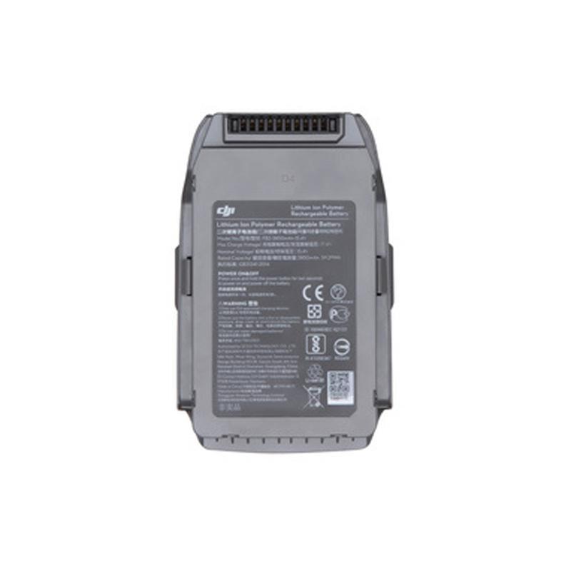 Аккумулятор батарея для DJI Mavic 2 - Фото 2