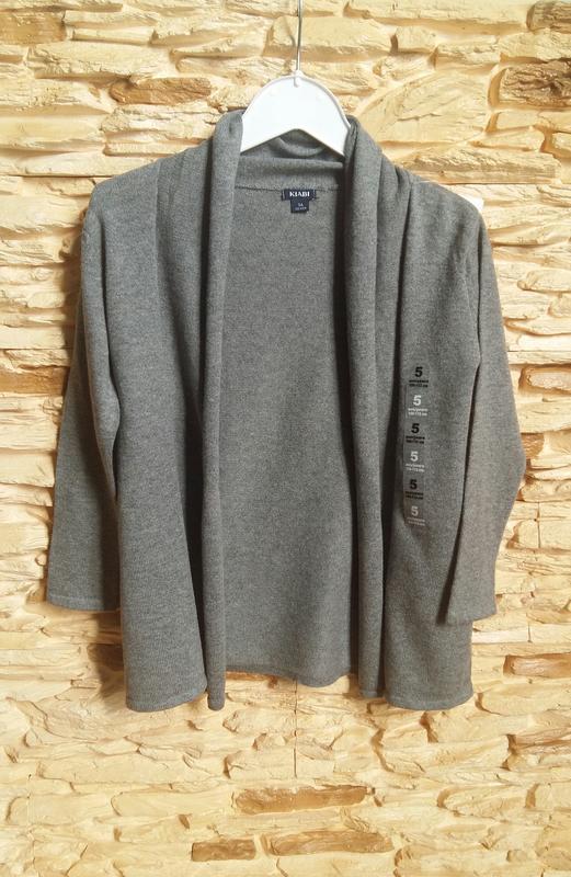 Кардиган/кофта/свитер kiabi (франция) на 4-5 лет (размер 108-113) - Фото 2