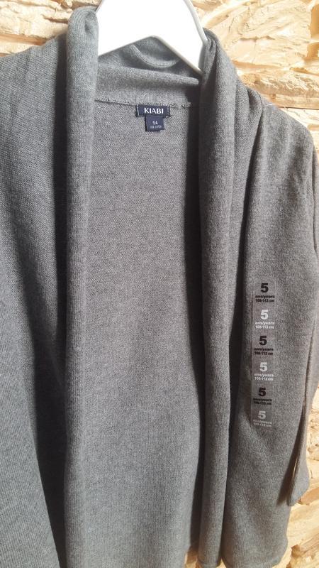 Кардиган/кофта/свитер kiabi (франция) на 4-5 лет (размер 108-113) - Фото 3