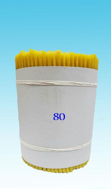 Свеча парафиновая светлая 2 - кг. №80