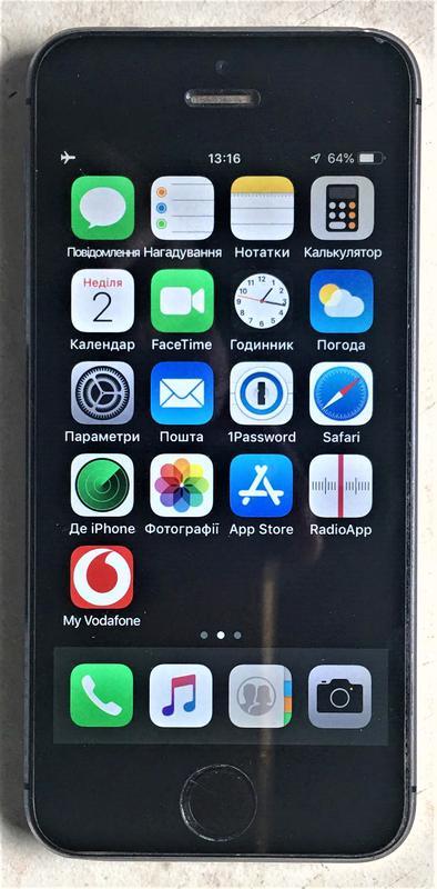 IPhone 5s 64Gb Space Gray Neverlock