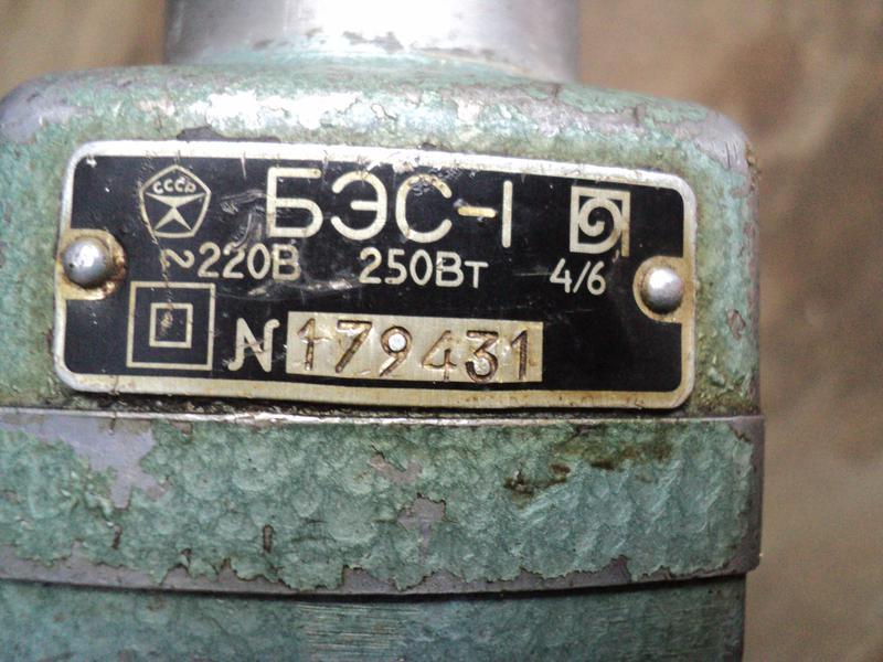 БЭС1 дрель электрическая 250W производства СССР - Фото 6