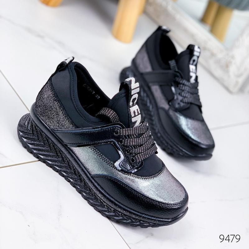 Кожаные демисезонные кроссовки, модные кроссовки на платформе ... - Фото 4
