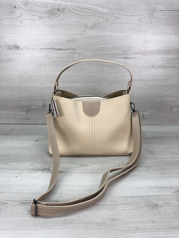 Модная женская сумка бежевая