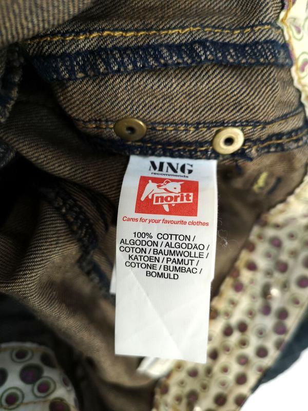 Шорты стильные mng, джинсовые - Фото 7