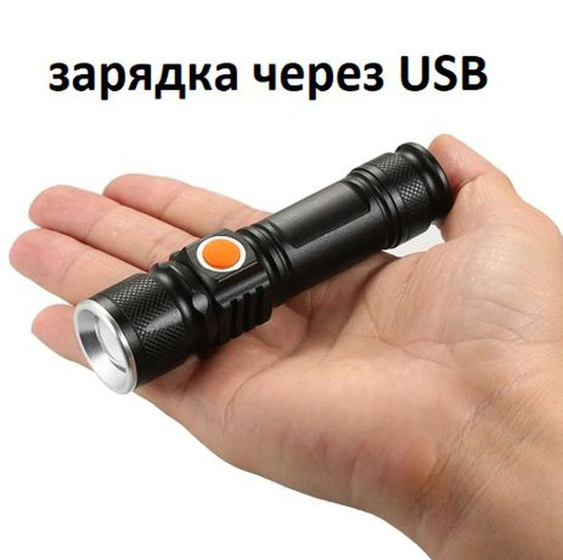 Ручной мощный фонарик Police BL-515-T6 USB зарядка