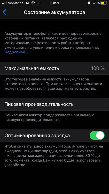 Продам срочно IPhone 6s 32gb - Фото 3