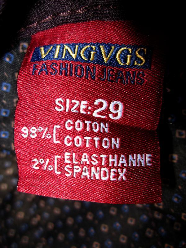 Мужские штаны брюки сливового цвета 29 размер - Фото 5