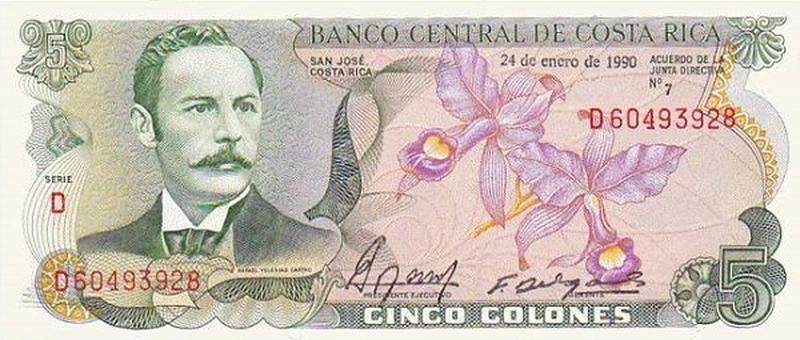 Банкнота Коста Рика 5 колон