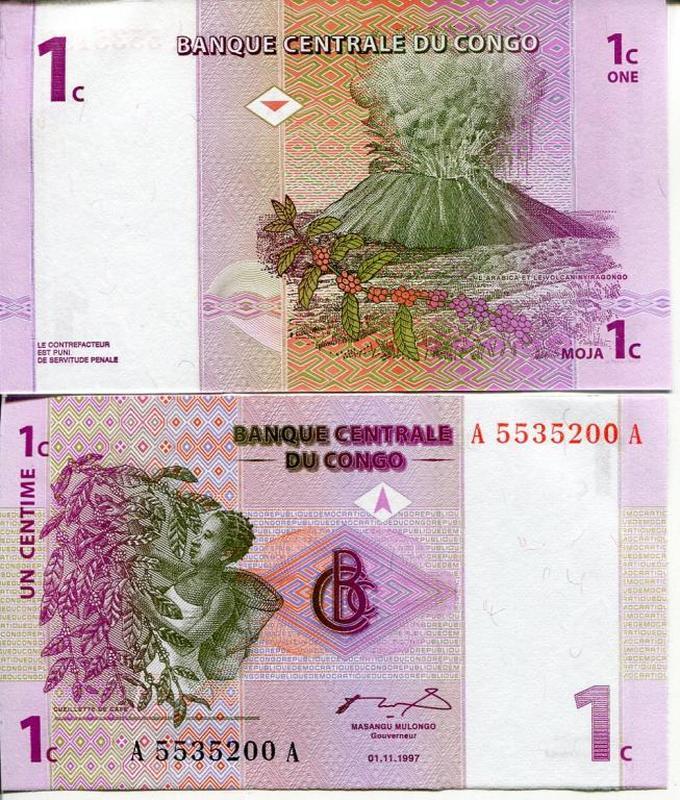 Банкноты Конго 1,5,10,20 и 50 сантим