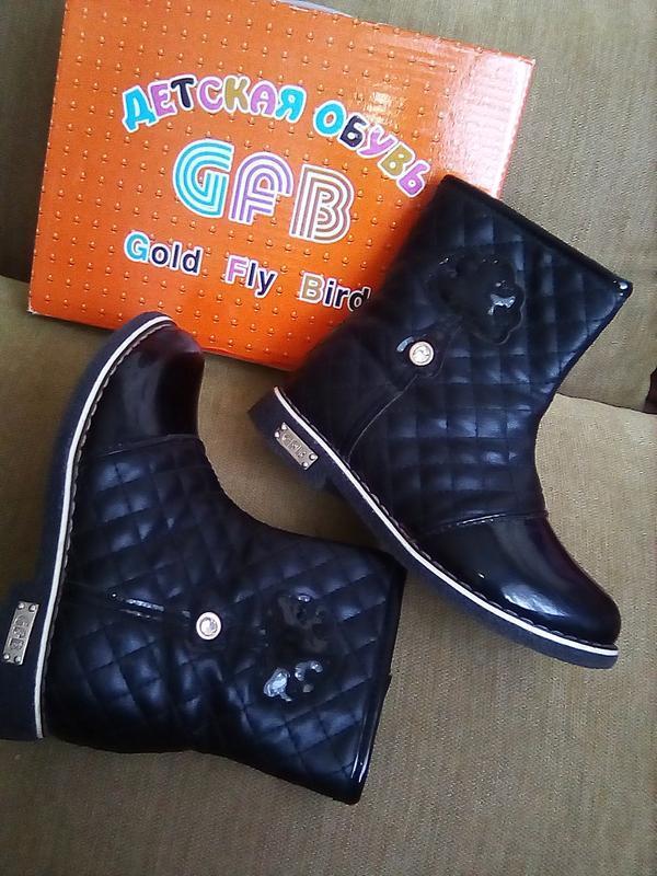 Шикарные демисезонные ботинки от gfb