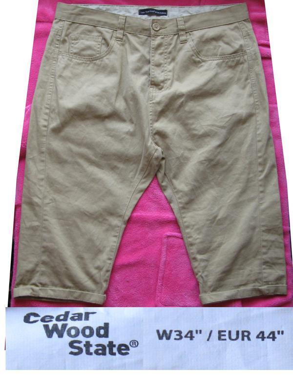 Модные  бриджи с заниженной линией между ног от cedarwood stat...