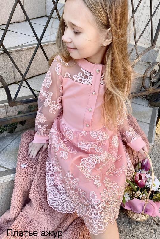 Платье для девочки гипюр - Фото 2