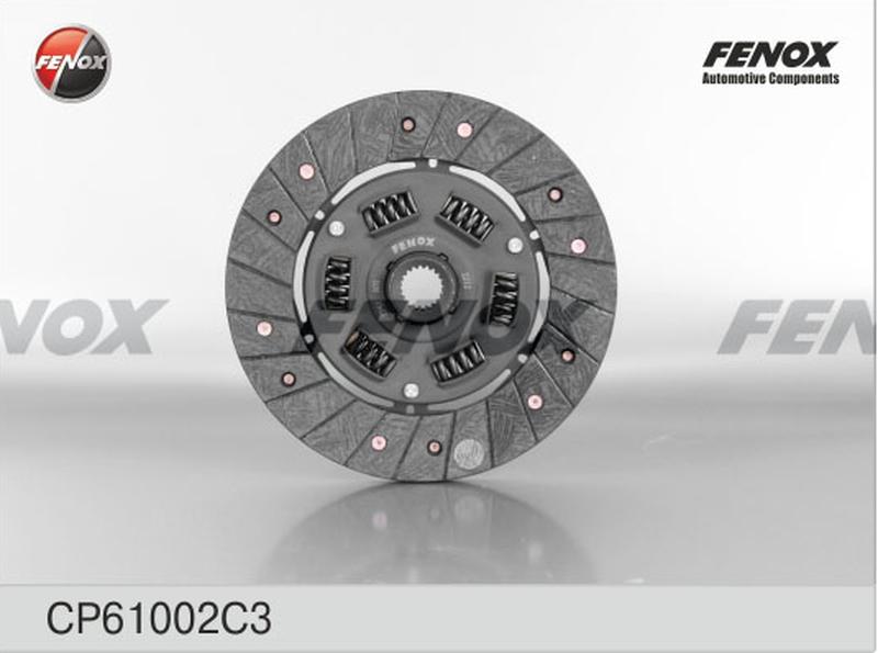Диск сцепления ВАЗ 2101-2107 СР61002 FENOX