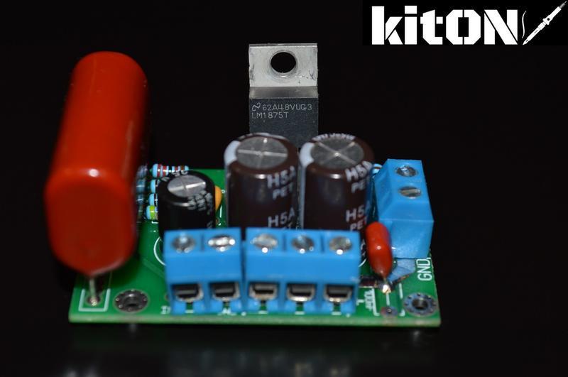 Усилитель LM1875 mono/stereo. Original