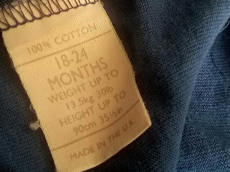 Комплект,футболка и шорты 2 шт.унисекс.1-2 года - Фото 4