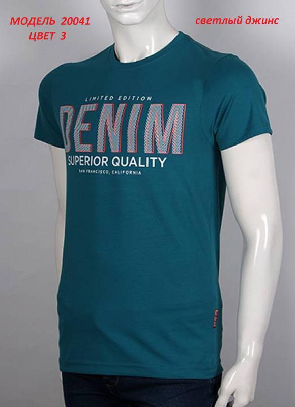 Футболка мужская, цвет: светлый джинс, Denim - Фото 2