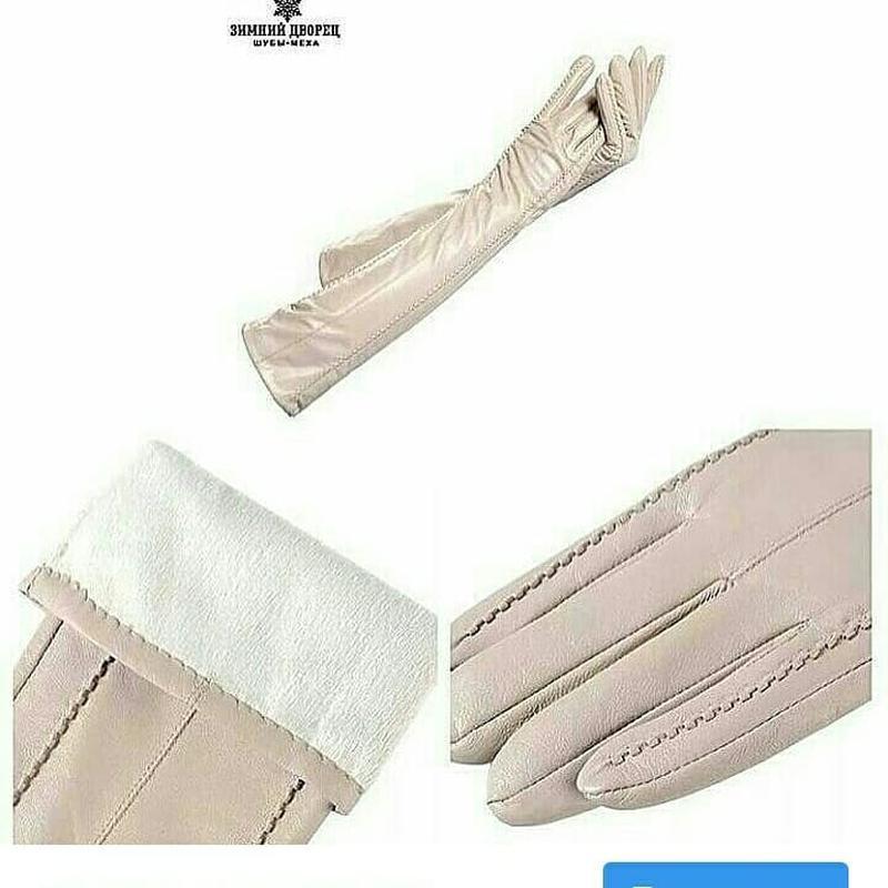 Супер перчатки - Фото 2
